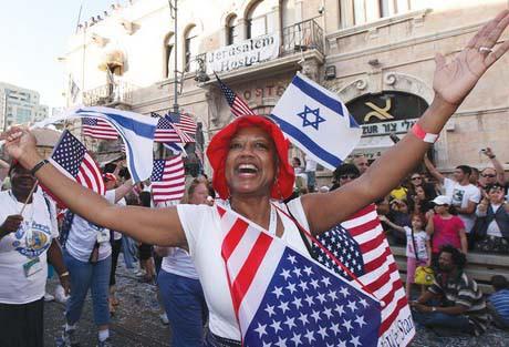 zionist.jpg